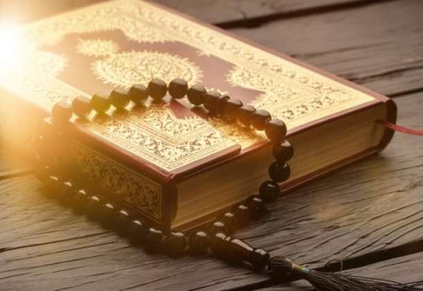 Sharia Wills